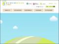 CRC資訊網(兒童版) pic