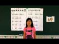 20120925五甲本土語 - YouTube